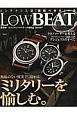Low BEAT (9)