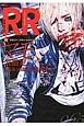 ROCK AND READ 読むロックマガジン(65)