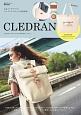 CLEDRAN OFFICIAL FUN BOOK(1)
