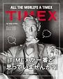 THE TIMEX JOURNAL 2016 TIMEXが一番と思っていませんか?