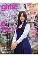 girls! pure idol magazine(47)