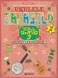 ウクレレ/ジャカソロ ジャカジャカ増やそうレパートリー!編 模範演奏CD付 (2)