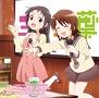 「三者三葉」キャラクターソング Vol.2