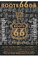 ROOTS66ぴあ
