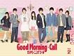 グッドモーニング・コール DVD-BOX 2