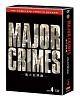 MAJOR CRIMES ~重大犯罪課~ <フォース・シーズン> コンプリート・ボックス