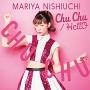 Chu Chu/HellO(DVD付)