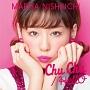 Chu Chu/HellO(MV収録DVD付)(通常盤)(DVD付)
