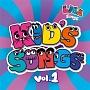 avex nico presents KID'S SONGS vol.1