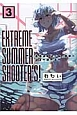 EXTREME SUMMER SHOOTER'S! (3)