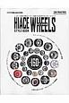 HIACE WHEELS STYLE BOOK