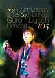 45th Anniversary & The 60th birthday Goro Noguchi Concert 渋谷105(通常盤)