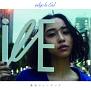 藍色ミュージック(DVD付)