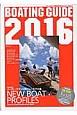 BOATING GUIDE 2016 ボート&ヨットの総カタログ