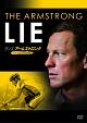 ツール・ド・フランス7冠の真実