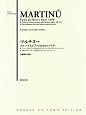 マルチヌー フルートとピアノのためのソナタ H306 フルートとピアノのためのスケルツォ(ディヴェルティ