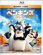 ペンギンズ FROM マダガスカル ザ・ムービー ブルーレイ&DVD