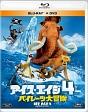 アイス・エイジ4 パイレーツ大冒険 ブルーレイ&DVD