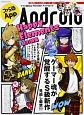 ファミ通App (28)