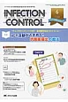 INFECTION CONTROL 25-6 2016.6. ICTのための医療関連感染対策の総合専門誌
