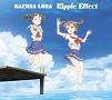 Ripple Effect(DVD付)