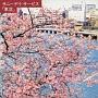 東京(通常盤)