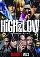 HIGH&LOW SEASON1 VOL3