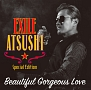 Beautiful Gorgeous Love/First Liners(2DVD付)(DVD付)