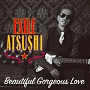 Beautiful Gorgeous Love/First Liners(DVD付)