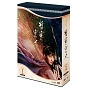 精霊の守り人 シーズン1 DVD-BOX