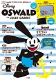 OSWALD THE LUCKY RABBIT OFFICIAL BOOK<完全保存版>