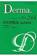 Derma. 2016.5 Monthly Book(244)