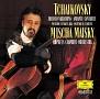 チャイコフスキー:アンダンテ・カンタービレ ロココの主題による変奏曲/夜想曲