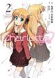 Charlotte (2)