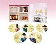 華政[ファジョン]<ノーカット版>DVD-BOX 最終章