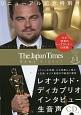 The Japan Times ニュースダイジェスト 2016.5 (60)