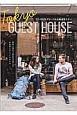 TOKYO GUEST HOUSE ローカル&グローバルな新感覚ステイ