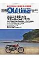別冊Old-timer (20)