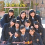 StartLine~スタートライン~(B)