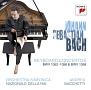 J.S.バッハ:ピアノ協奏曲集:第1番~第5番・第7番