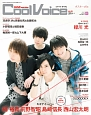 Cool Voice PASH! Special Edition (18)