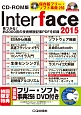 Interface 2015
