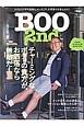 別冊2nd BOO 2nd チャーミングなボディの貴方が、お洒落なら無敵だ!