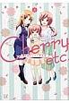 Cherry etc.(上) 荒井チェリー傑作集