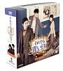 それでも青い日に DVD-BOX2