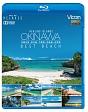 フルHD Relaxes(リラクシーズ) Healing Islands OKINAWA ~BEST BEACH~ ~沖縄本島・宮古島・竹富島・西表島・石垣島~