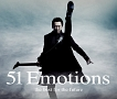 51 Emotions the best for the future(通常盤)