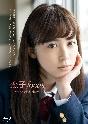 恋子focus~ある女子校生の物語~