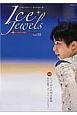 Ice jewels フィギュアスケート・氷上の宝石(3)