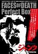 ジャンク 全6作 Perfect Box